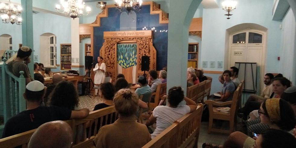 Shabbat Morning Prayer followed by Kiddush - שחרית שבת עם קידוש
