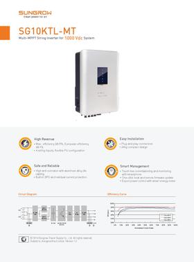 Sungrow - SG10KTL-MT - Data Sheet