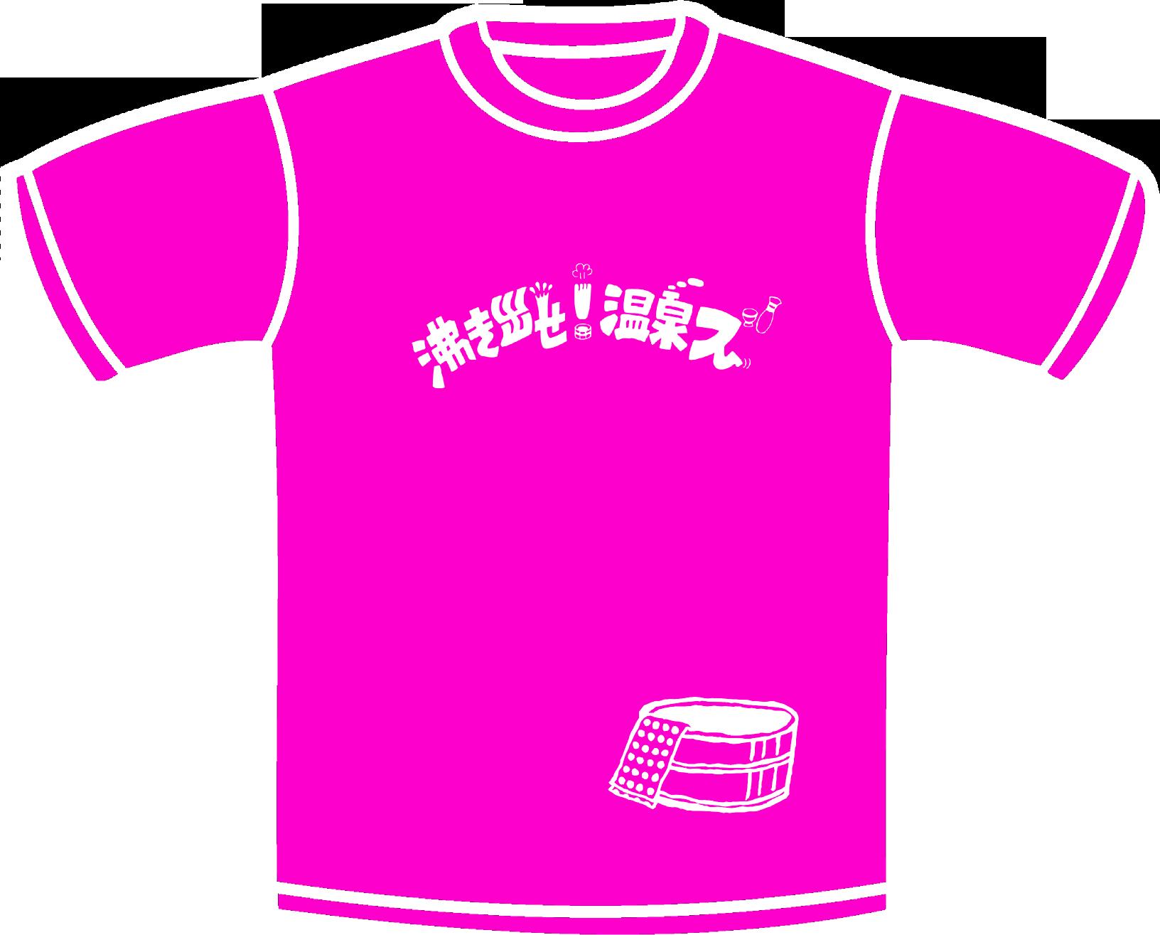 沸き出せ!温泉ズ:バンドTシャツ第二弾:デザイン表:ホットピンク