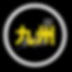 スケジュールページボタンドロップシャドウ:九州.png