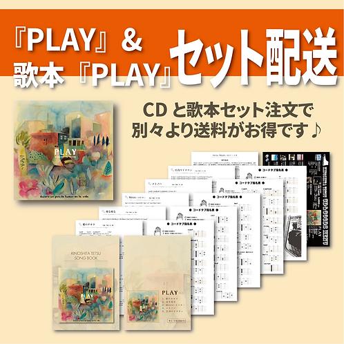 アルバム『PLAY』&    歌本『PLAY』送料込み