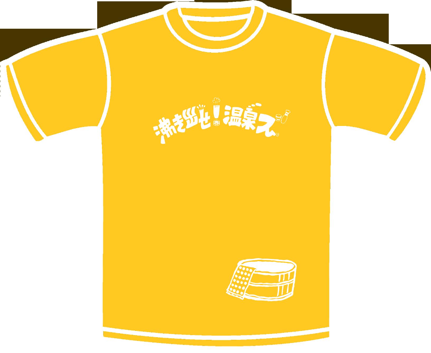 沸き出せ!温泉ズ:バンドTシャツ第二弾:デザイン表:デイジー