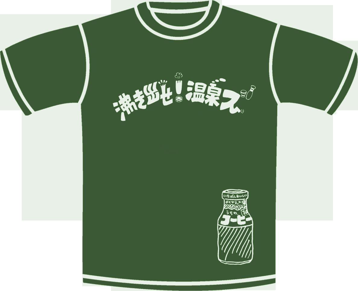 深緑2016