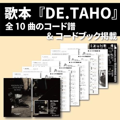 歌本『DE.TAHO』送料込み
