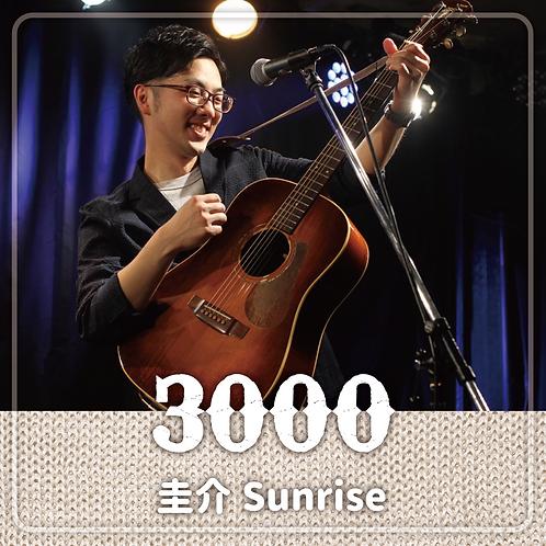 投げ銭:圭介Sunrise様へ ¥3000-