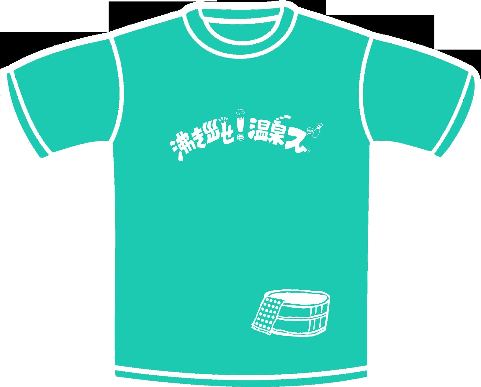 沸き出せ!温泉ズ:バンドTシャツ第二弾:デザイン表:ピーコックグリーン