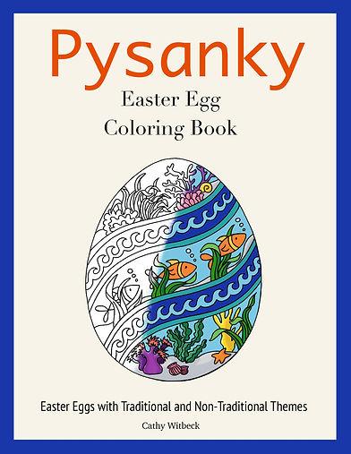 Pysanky coloring book cover .jpg