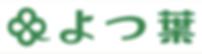 郢ァ蛹サ笆ス邵コ・ッ郢ァ蜷カ縺帷ケ昴・繝」郢ァ・ォ郢晢スシ-1.png