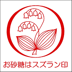 郢昜ケ昴Ε郢昴・ホヲ-1.png