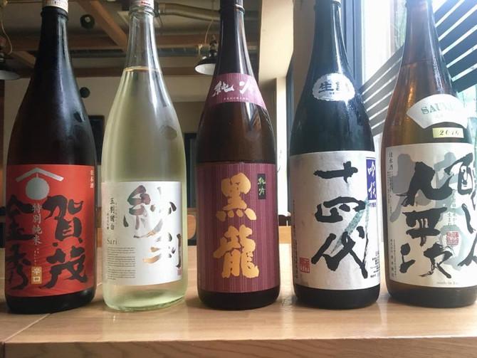 日本酒の季節