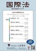 スクリーンショット 2021-09-02 14.14.20.png