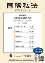 スクリーンショット 2021-06-16 10.40.41.png