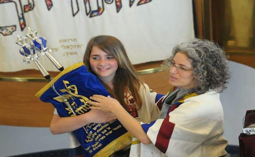 Jewish Pluralism פלורליזם יהודי