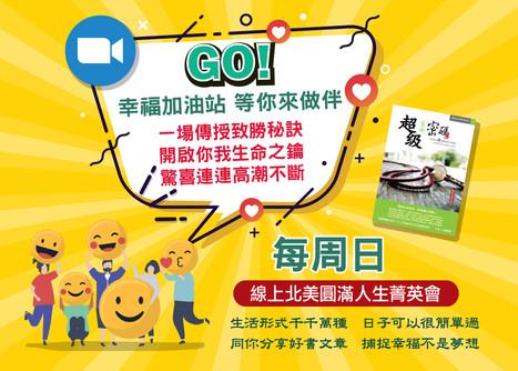 fb_workshop_banner.jpg