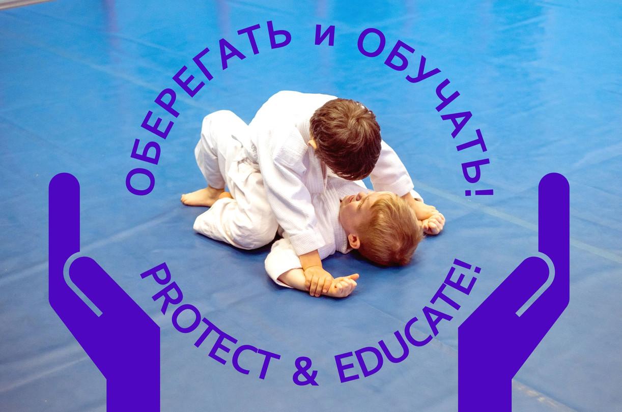 На сайт_Orbita_ru (05).jpg