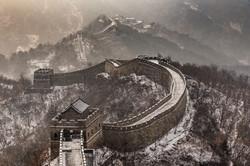 Beijing 011617 Great Wall