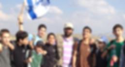 תכנית מנהיגות לנוער עם משה כהן