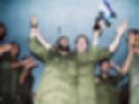 משה כהן - פעילויות וחוויות ערכיות