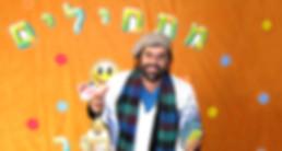 המחזות תיאטרליות עם משה כהן