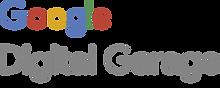 google digital garage.png