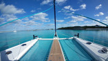 Catamaran Delphine Bow.jpg