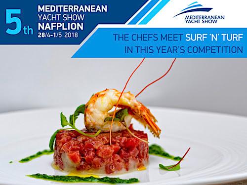 Mediterranean Yacht Show in Nafplio Greece