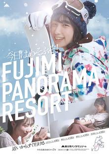Fujimi Panorama Resort