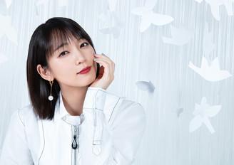 Riho Yoshioka