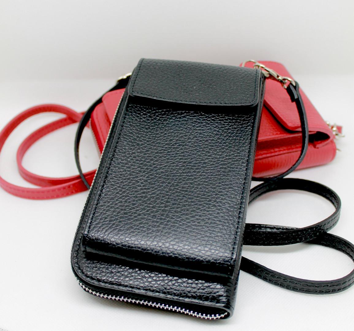 Leder-Handytasche mit Portemonnaie