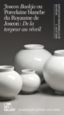 LIME-INVT-750x1334-janv2020-expo.jpg