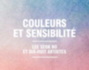 LIME-couleur-et-sensibilité3.jpg