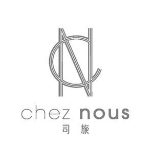 Chez Nous Hotel Taipei