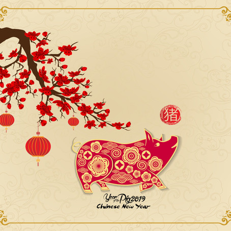Happy New Year of the PIG!