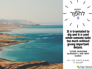 Hebrew Sworn Translations / İbranice Yeminli Tercüme Hizmetleri- İsrail Yeminli Tercüme Bürosu