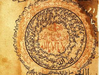 Aramice Tercüme Hizmetleri - Aramaic Translation Services