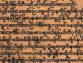 Birmanca / Burmaca Dili Tercüme Hizmetleri - Burmese Language Translation Services