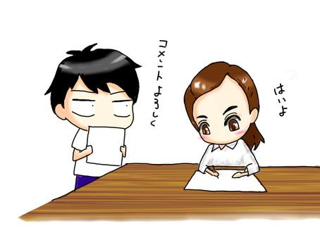 授業を終えて(華恵さん)