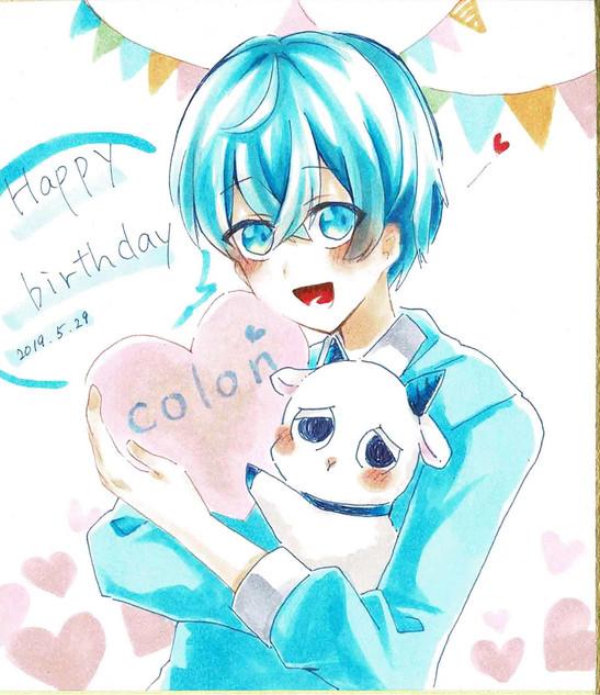 coron Happy Birthday