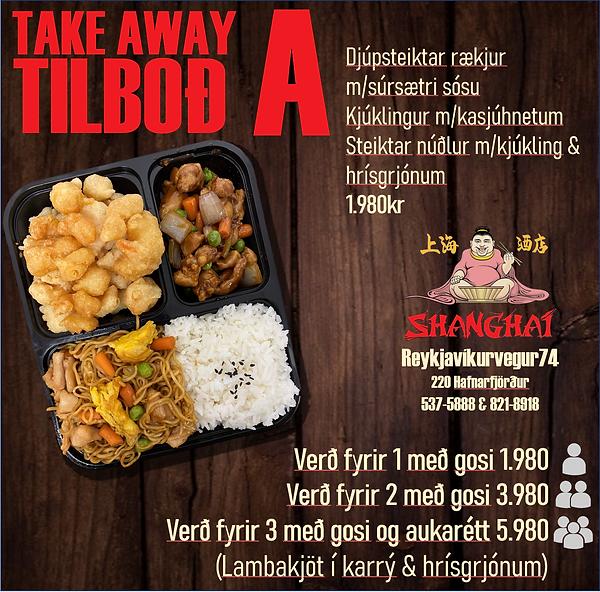 TakeAwayACut.PNG