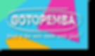GOTOPEMBA_-_LOGO_225px_72ppp_-__by_DESIG