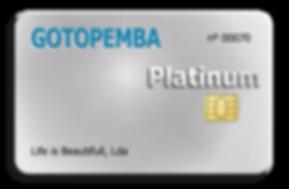 CARTÃO PLATINUM - GOTOPEMBA - R&D
