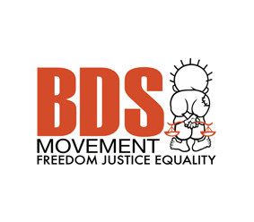 Recently updated news for BDS movements