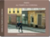 Capture d'écran 2020-05-15 à 17.34.15.