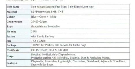 Estratto della certificazione di conformità delle mascherine acquistate