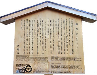 DSC01973 - コピー (1).png