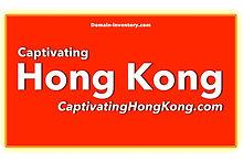 CaptivatingHongKong.com.jpg
