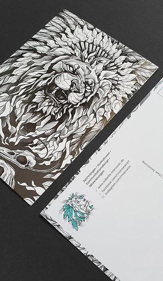 """Postkarte """"Löwe Zeichnung"""""""