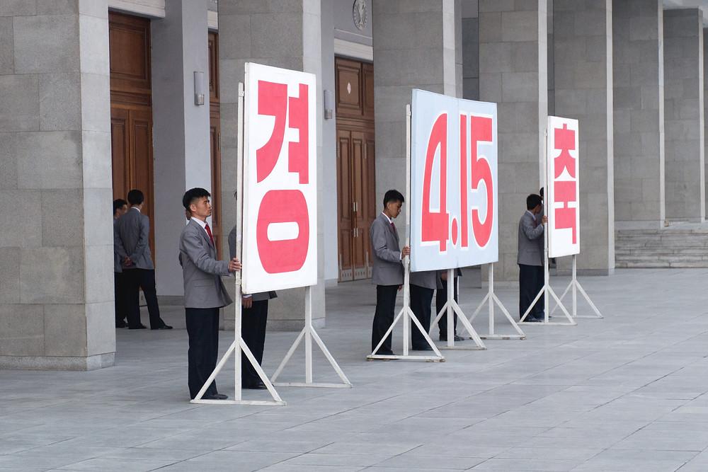 Feierlichkeiten zu Kim Il Sungs Geburatstag (2015). Foto: Sascha Röber