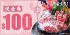 WhatsApp Image 2021-01-12 at 19.48.08.jp