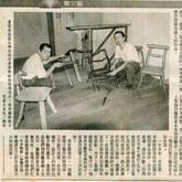 86.06.19  聯合報  台南市新聞